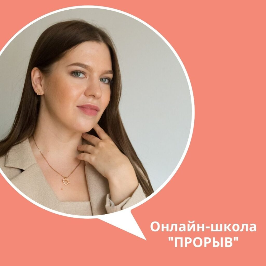 репетитор Сурикова Надежда