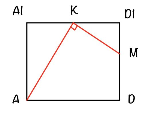 Правильная четырехугольная призма ЕГЭ № 13