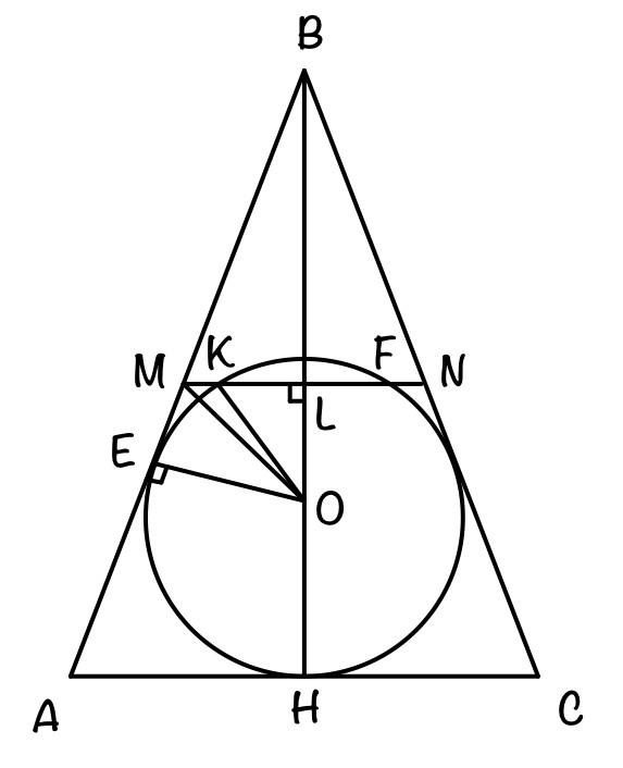 Треугольник Номер 16