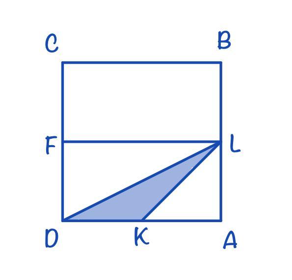 пирамида егэ профиль № 16