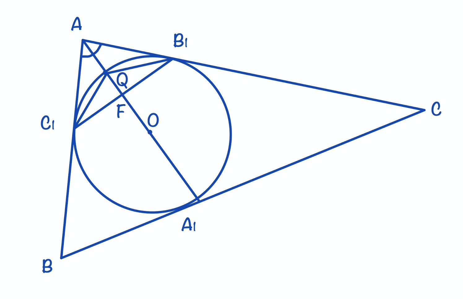 ЕГЭ профиль № 16 окружность