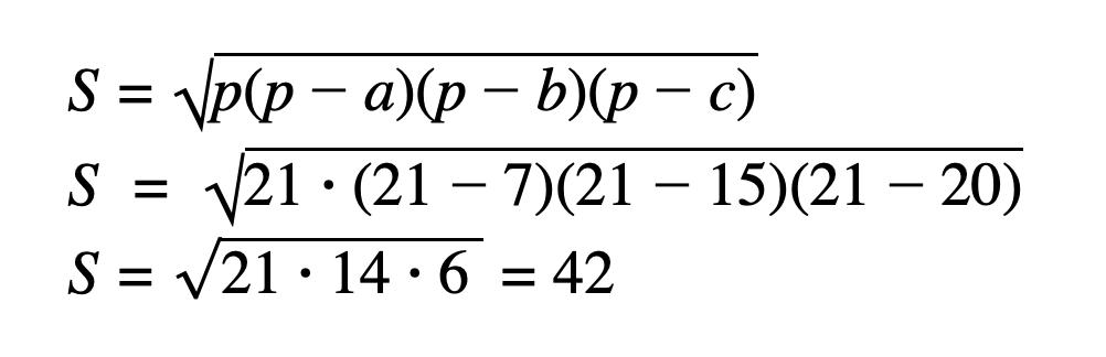 вписанная окружность ЕГЭ профиль № 16